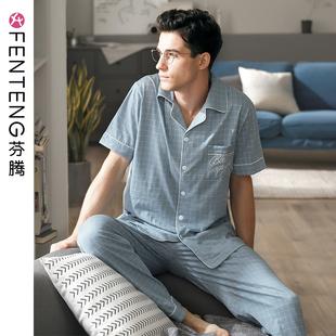 芬騰夏季男士睡衣針織純棉短袖長褲家居服休閑開衫經典格子兩件套