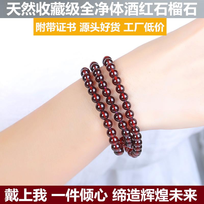 Коллекции китайской партии Артикул 563779682101