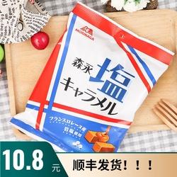 日本进口零食网红 森永 太妃糖 法国岩盐奶糖 特浓盐味牛奶糖92克