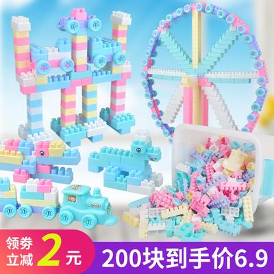 儿童积木拼装玩具益智大颗粒大号3-6周岁宝宝智力开发拼插塑料