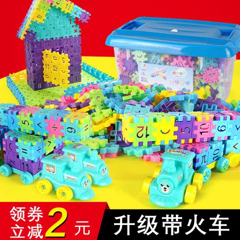 塑料房子拼插积木玩具3-6周岁4-5岁儿童男孩女孩宝宝创意拼装方块