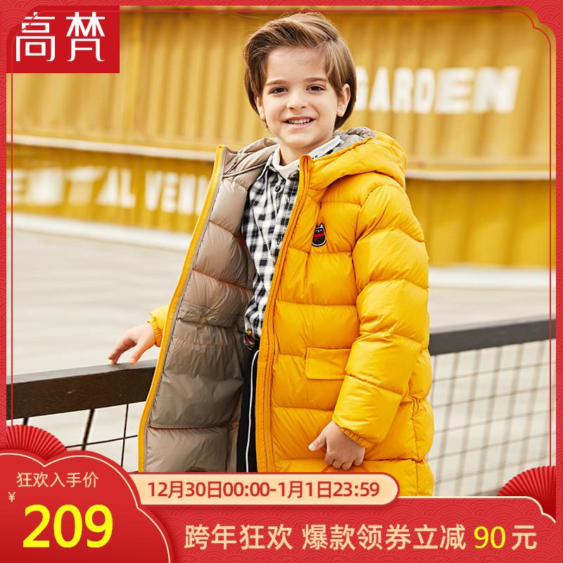 高梵童装2019新款时尚小童中长款儿童羽绒服男童女童白鸭绒冬正品