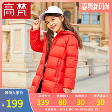 Gofan children's wear 2019 new official long and medium-sized children's down jacket foreign style girl's waist white duck down jacket winter