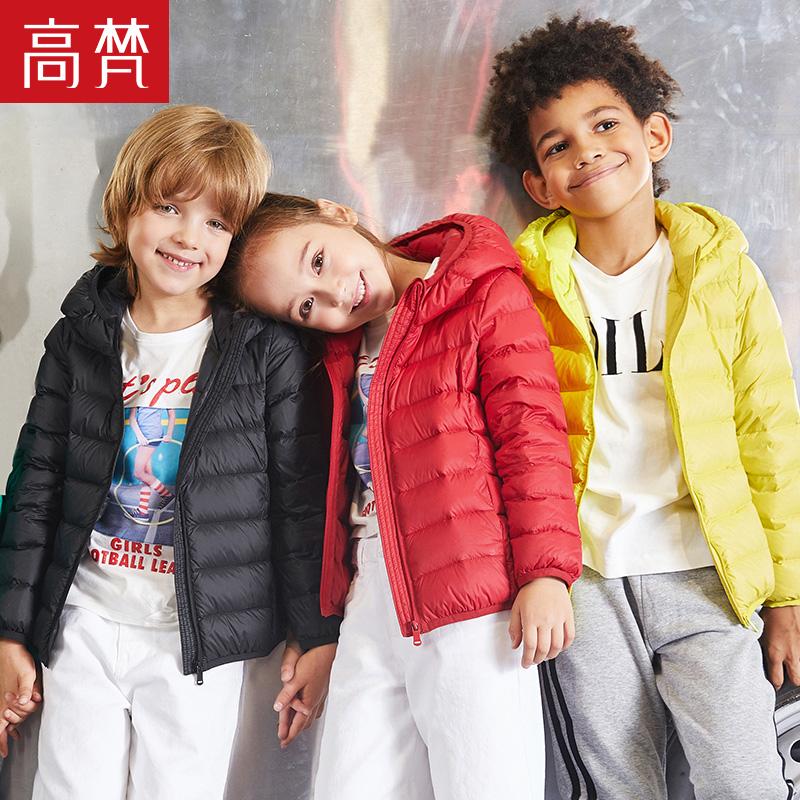 高梵 18年新款 薄款儿童连帽羽绒服 天猫优惠券折后¥129包邮(¥169-40)80~170码男、女童多色可选