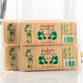 10包装家用酒店餐厅便携小包装天然竹子一次性双头细牙签环保竹牙