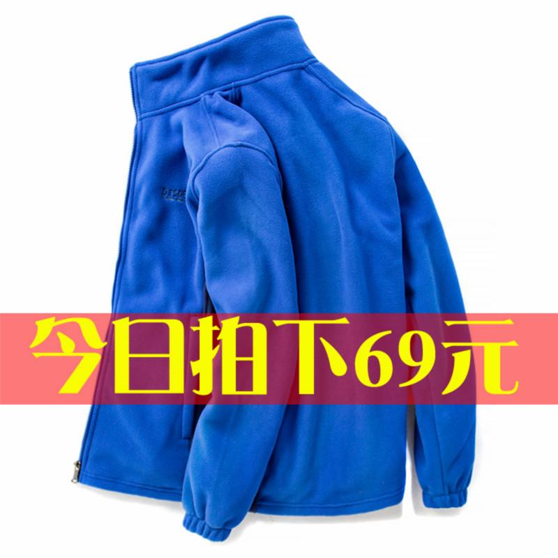На открытом воздухе осень-зима руно мужские и женские Флисовая подкладка верх Одежда кардиган руно удерживающий тепло утепленный куртка