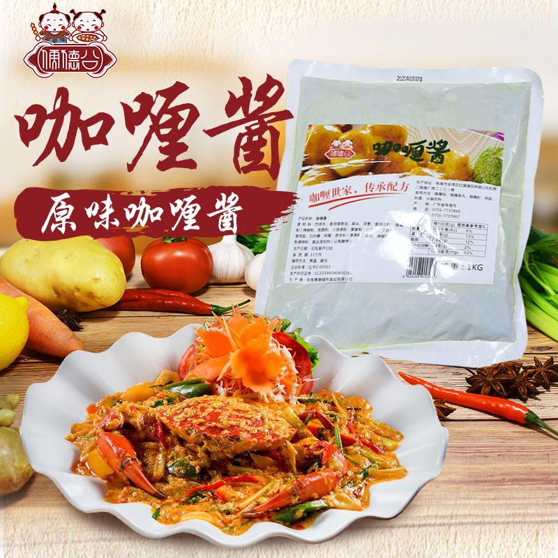 [rudegong original curry sauce 1 box 1kg * 10] curry family bibimbap noodles, cooking sauce is superior to rice