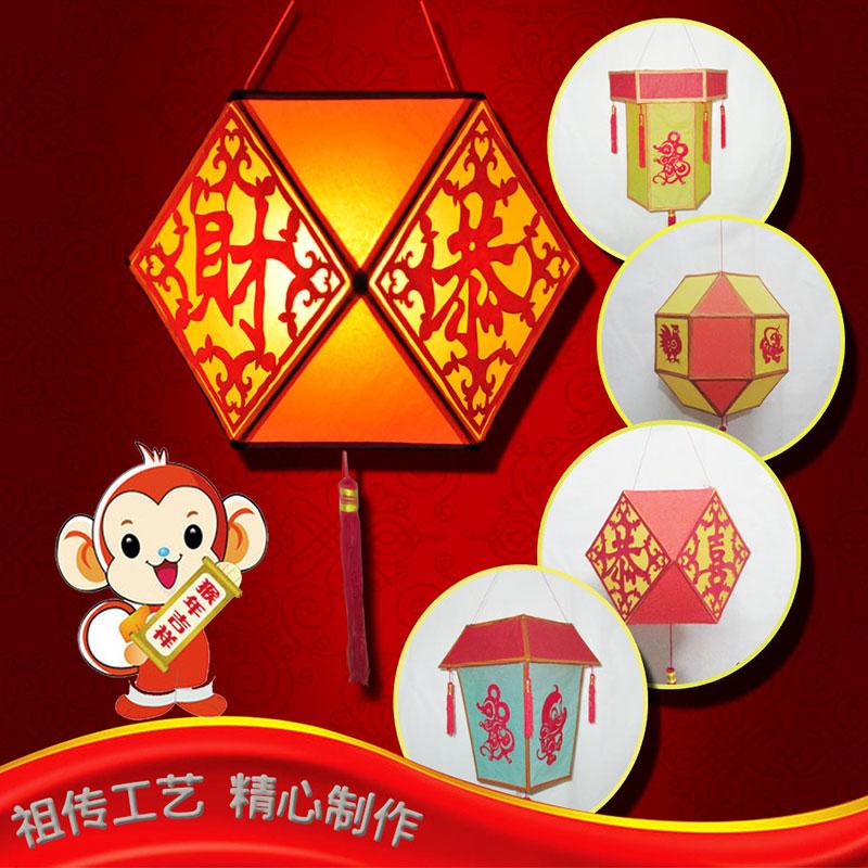 儿童手工制作diy灯笼材料包新年元宵节花灯挂饰亲子中秋玩具包邮