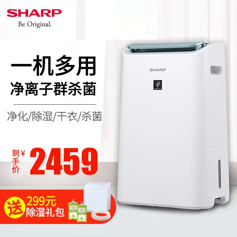 [SHARP夏普电器商城抽湿器,除湿器]夏普除湿机家用干衣卧室空气净化器除湿月销量45件仅售2459元