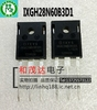 IXGH28N60B3D1 TO-247 600V IGBT Tube Kind shooting The new spot Can shoot
