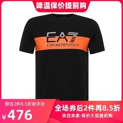 Armani/阿玛尼EA7圆领短袖LOGO印花男装短T恤衫20春秋新品奢侈品