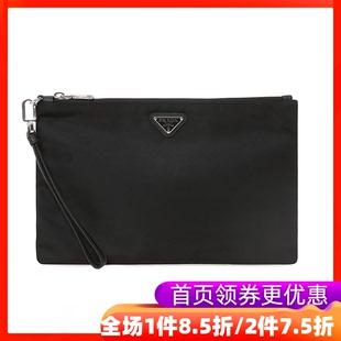 Prada/普拉达长款拉链手拿包公文包文件袋夏季新品奢侈品男包品牌