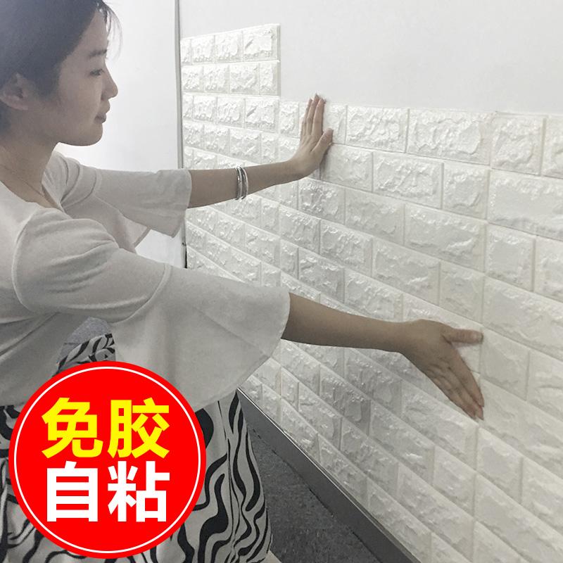 Самоклеящийся обои геометрическом хит фон стена зерна стена бумага 3d трехмерный наклейки для стен мягкий чехол гостиная спальня декоративный наклейки