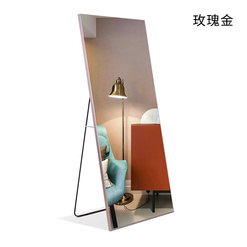 家用穿衣镜全身镜拉丝边框试衣镜可移动落地镜服装店卧室挂墙镜子满98.00元可用49元优惠券