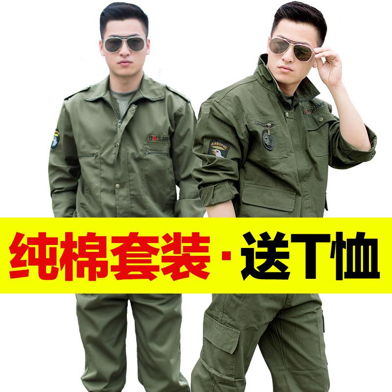 Камуфляж костюм мужской лето военная форма женщина специальный тип солдаты операция сделать поезд одежда пригодный для носки труд страхование короткий рукав работа одежда