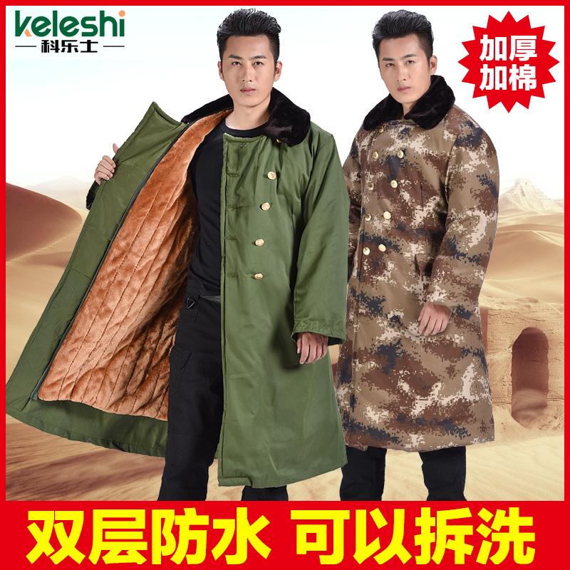 Армия пальто мужской зимний утепленный длинный фасон Специальная войск Huang Mi цвет хлопок пальто Страхсбор женского труда зелен хлопок Выровнянная одежда coldproof обеспеченностью куртки