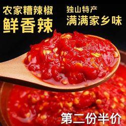 贵州特产 独山糟辣椒剁椒农家手工酸辣椒美食佐料自制酸辣糟500g