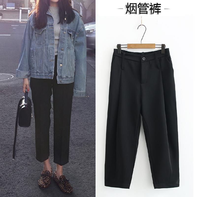 大码女装春秋季高腰垂感西装裤200...