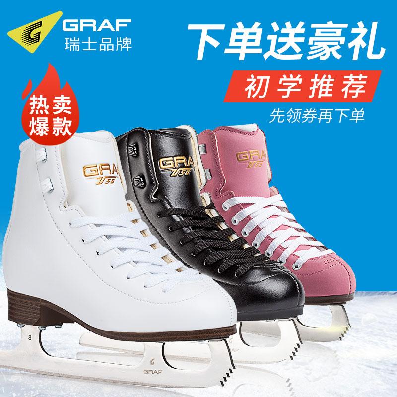 格拉芙Graf冰刀鞋U50花样滑冰儿童初学者成人男女溜真冰球鞋新款