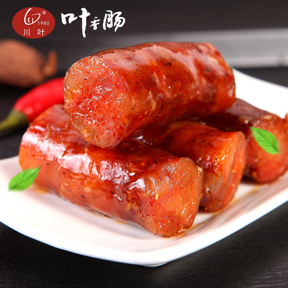 【叶香肠】川味香肠500g辣肠四川特产农家自制烤肠