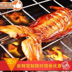 四川特产小吃成都美食香辣手撕兔烤兔整只烤全兔麻辣五香兔肉包邮