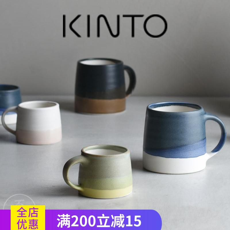 KINTO SCS陶瓷马克杯渐变色复古咖啡杯拿铁杯水杯日本职人手工制