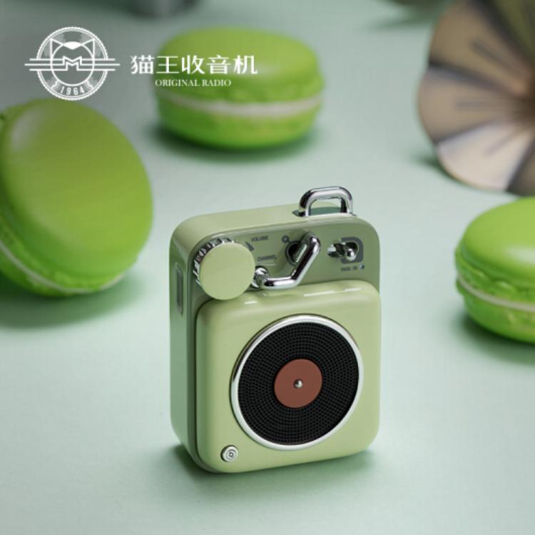 猫王收音机MW-P1原子唱机B612蓝牙音箱复古小音响便携音箱 原野绿