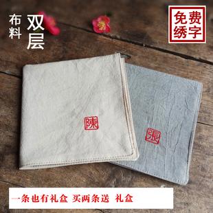 女士全棉刺绣印章名字定制古风汗巾手绢朋友生日礼物 包邮 手帕男士