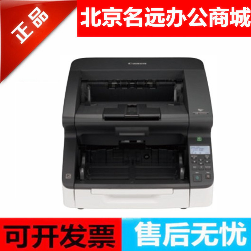 Canon dr-g2110 g2090 g1100 scanner A3 high speed color document examination paper file marking scanning