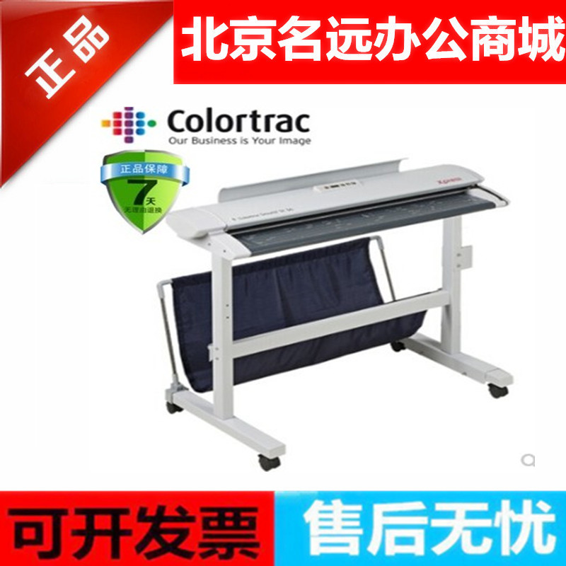 Colortrac smartlf sc36 scanner A0 format engineering blueprint