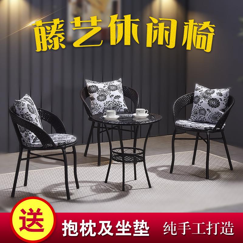 Балкон столы и стулья плетеный стул три образца сочетание маленький столик мини простой плетеный стул сын случайный спинка стула на открытом воздухе столы и стулья