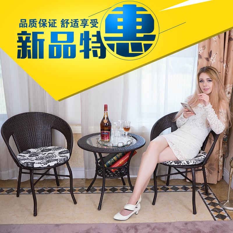 Балкон столы и стулья плетеный стул кофейный столик три образца случайный стул гостиная стул сочетание случайный на открытом воздухе мебель пять комплектов модель