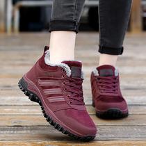 秋冬女鞋户外登山鞋加绒棉鞋防滑妈妈鞋保暖徒步旅游鞋轻便健步鞋