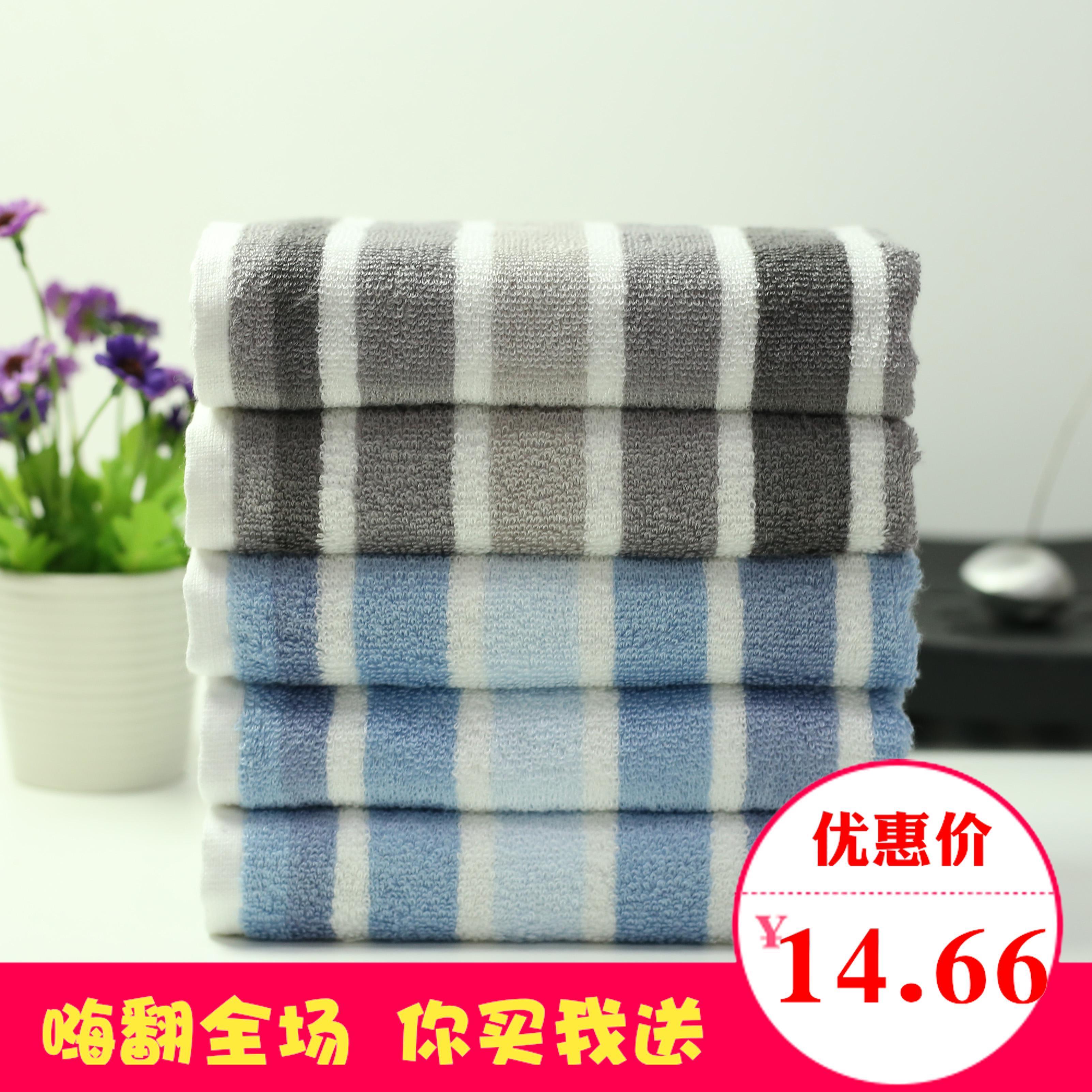 賽益成人タオル竹繊維タオル健康で柔らかい吸水美容タオルカップル洗顔タオル