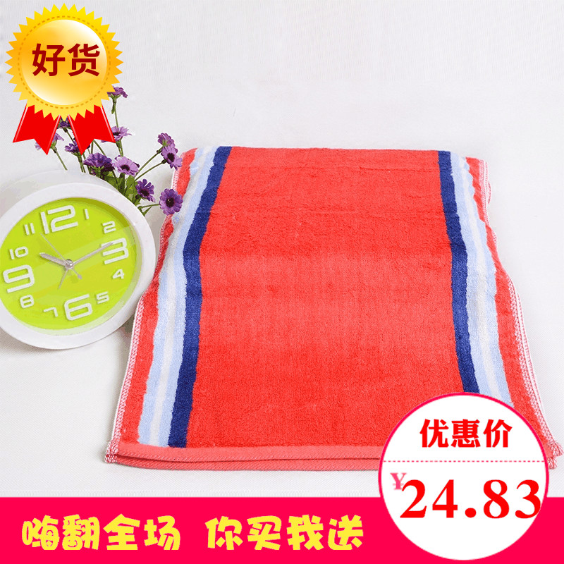 Saiyi bamboo fiber beauty exercise towel health antibacterial beauty striped large face towel absorbent soft sports towel