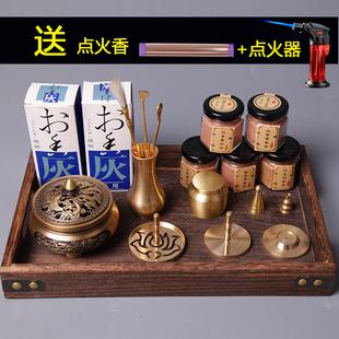 纯铜香道套装纂香篆檀沉香粉打篆工具入门用具熏香炉高级塔香用品