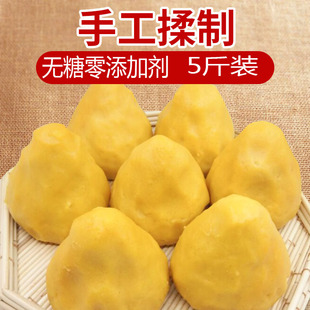 山东手工玉米面黄豆面窝窝头粗粮馍馍杂粮馒头纯手工不加糖面食