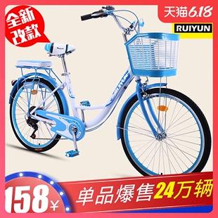 自行車女輕便成年普通上班男女士學生城市通勤淑女公主單車復古車
