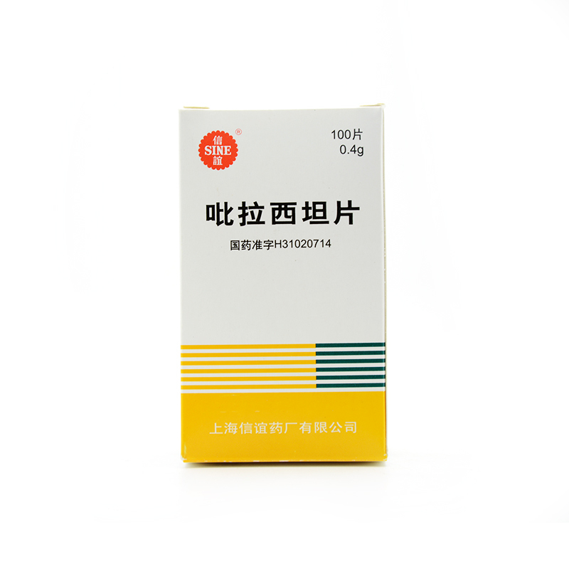 SINE / Xinyi piracetam таблетки 0,4 г * 100 таблеток / коробка