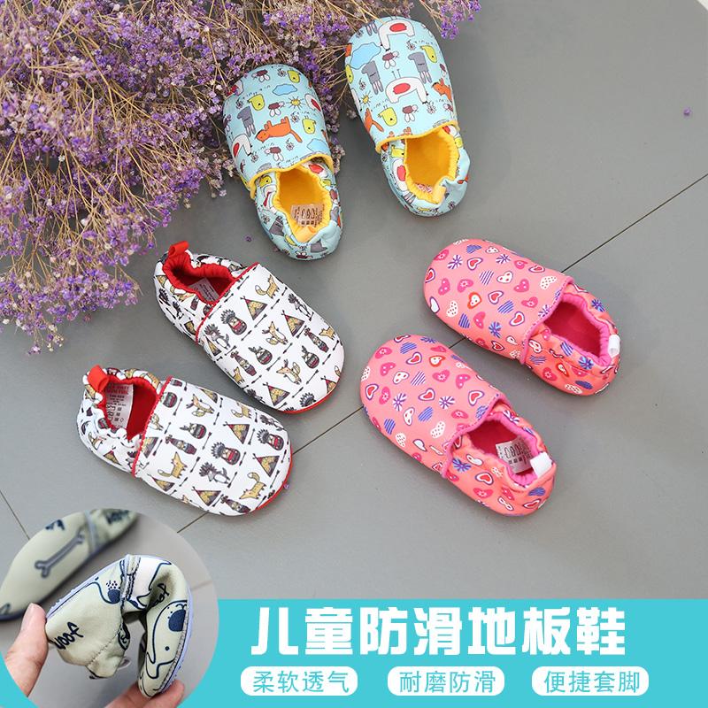 1_3岁春秋婴儿不掉男棉布宝宝鞋子