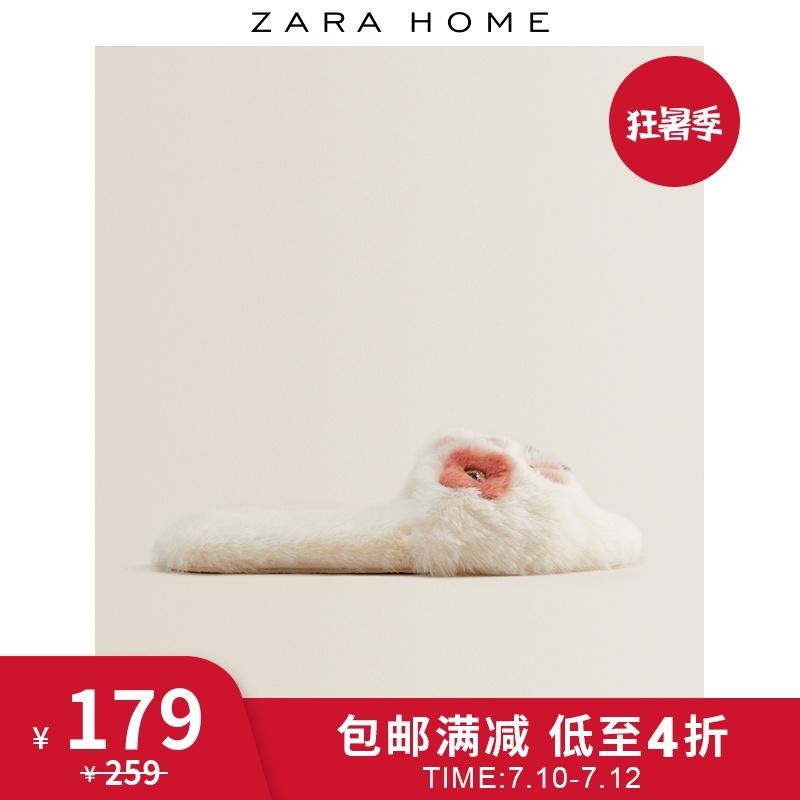 Детская домашняя обувь Артикул 603204523935