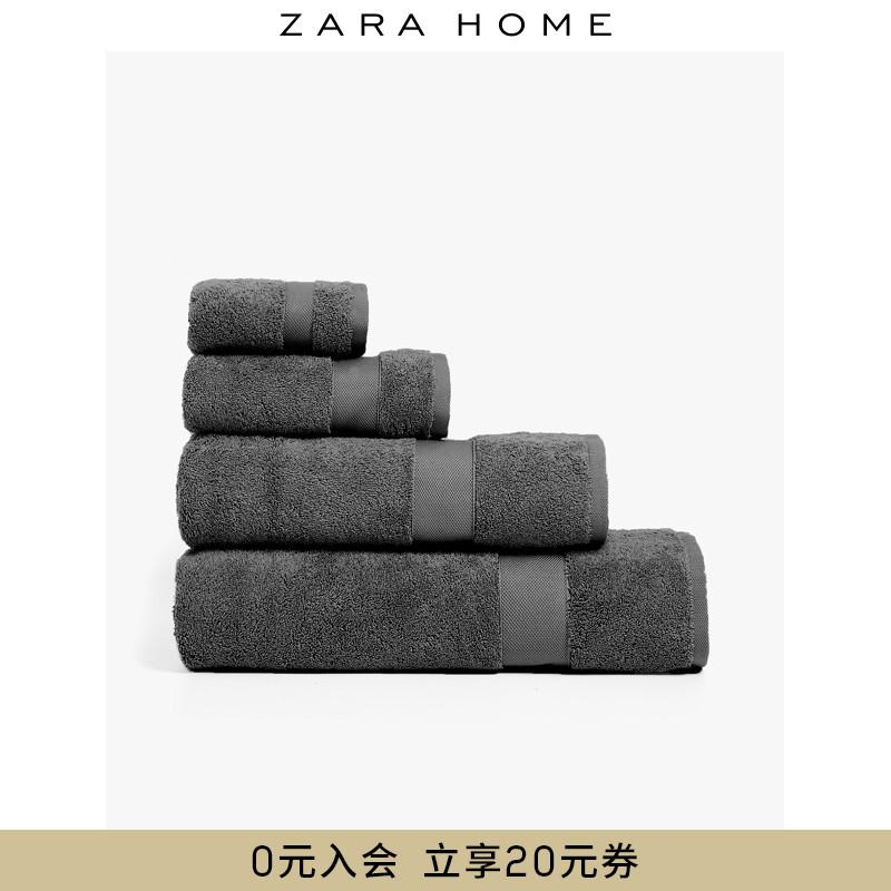 Zara Home 高吸水男女成人家用洗脸运动棉质毛巾浴巾 4451201382需要用券