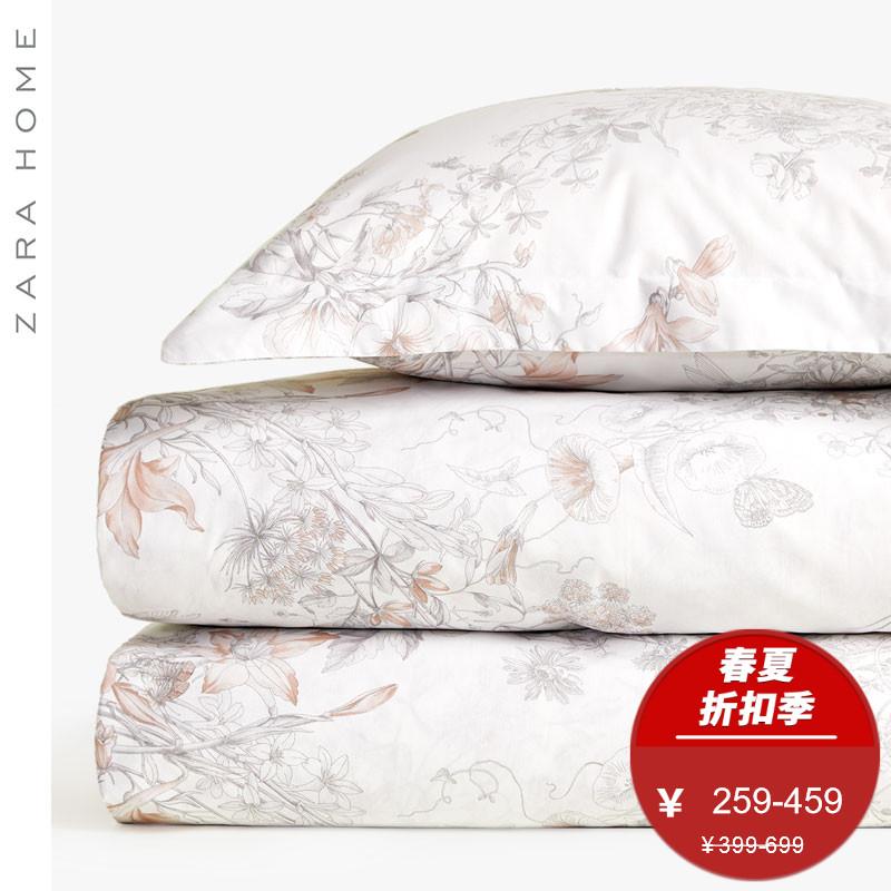 Zara Home 鸟和花卉印花被套 46746088999