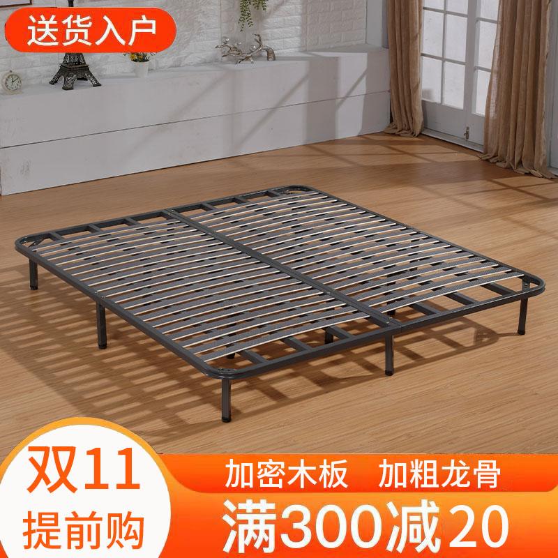 板支撑架1.8米龙骨架排骨架床架