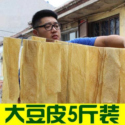 5斤豆皮 豆油皮 腐竹干货 农家手工豆制品 凉拌火锅辣皮辣片材料