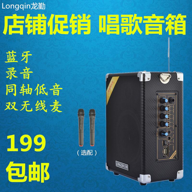 龙勤K6广场舞音箱吉他音响户外拉杆大功率低音蓝牙无线话筒便携