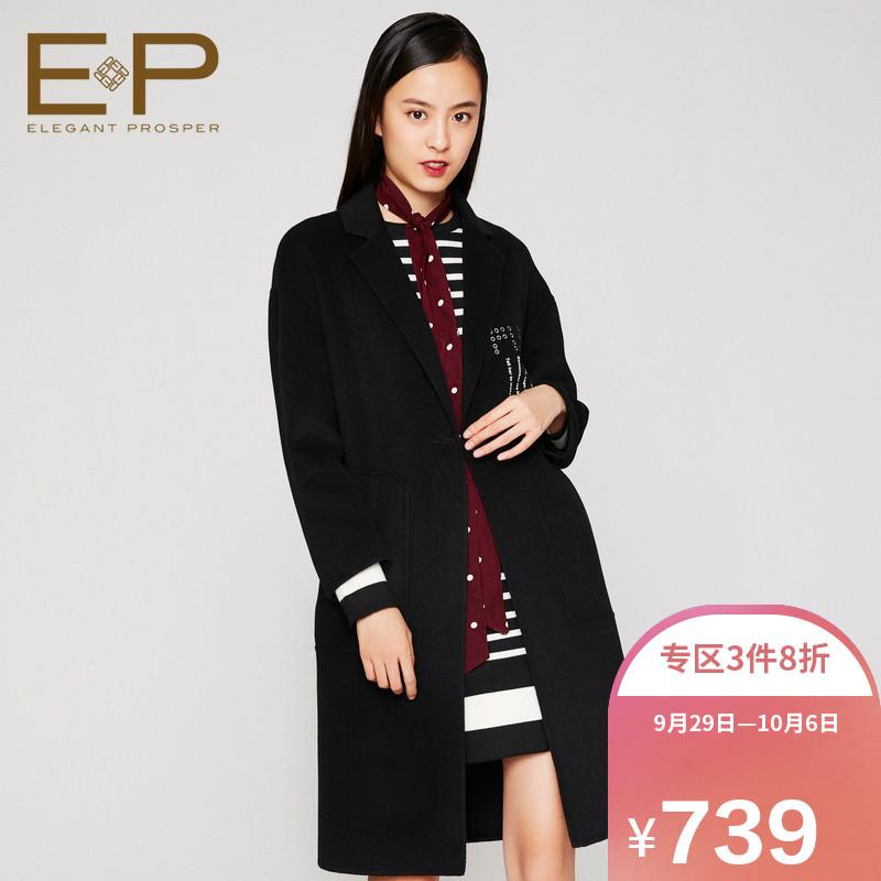 EP雅莹 2017秋冬新款时尚字母胶印摩登风格简约羊毛大衣8229a