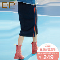 EP Asian sports 18 summer new women's wear workplace ice hole split-tuning straight skirt half Skirt 3304a