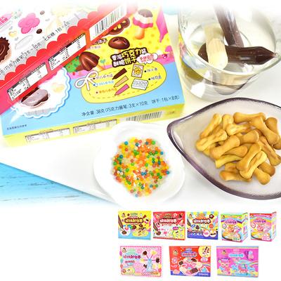 日本食玩手工DIY软糖果 小小谢巧克力饼干糖玩新世界儿童零食包邮