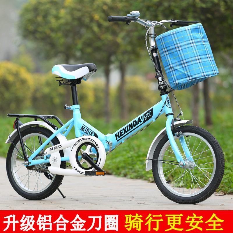 儿童自行车折叠男孩16寸/20寸女孩大童单车6-8-12-16岁小学生童车